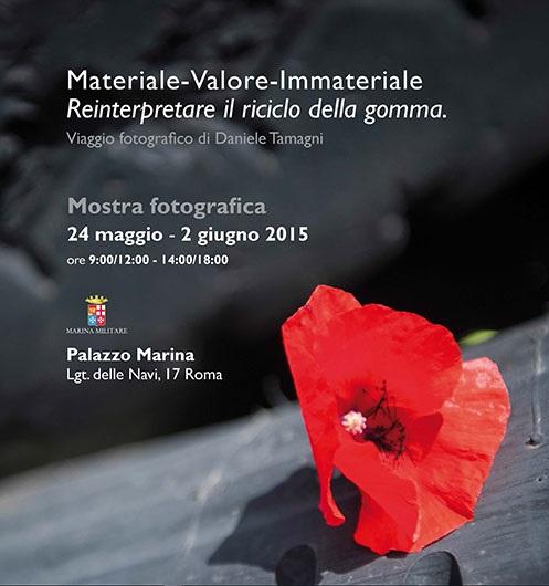 mostra fotografica materiale-valore-immateriale